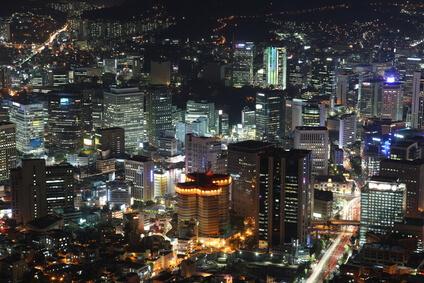 Nuklear-Gipfeltreffen in Seoul