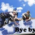 Bye bye Photovoltaikanlage?