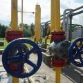 Erdgas Pipeline